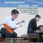 Concert : jeunes virtuoses Dinard