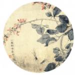 Stage encres et peinture chinoise avec Wong Wa PLOUHARNEL
